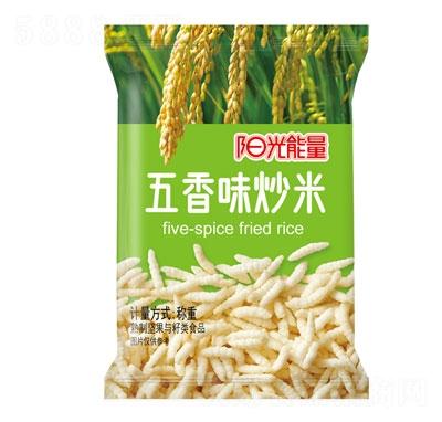 阳光能量五香味炒米