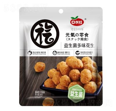 口水娃益生菌多味花生藤椒火锅味80g