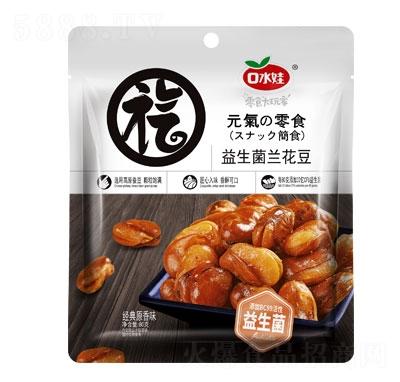 口水娃益生菌兰花豆经典原香味80g