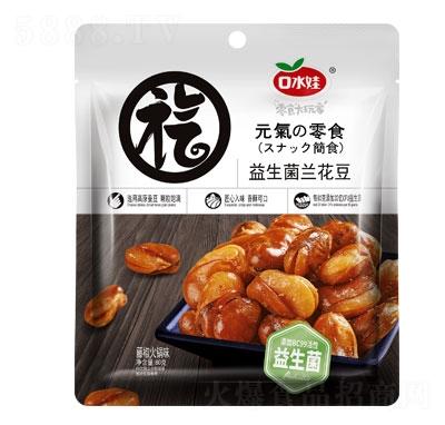 口水娃益生菌兰花豆藤椒火锅味80g
