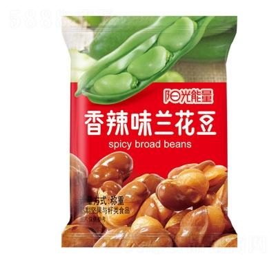阳光能量香辣味兰花豆