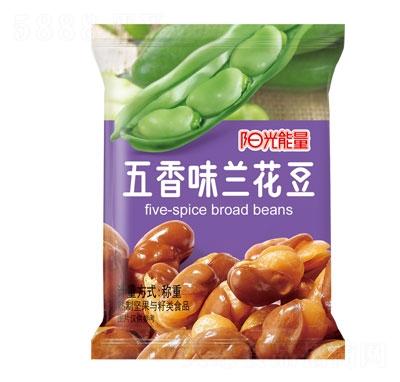 阳光能量五香味兰花豆