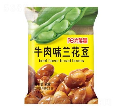 阳光能量牛肉味兰花豆