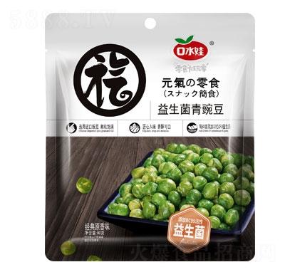 口水娃益生菌青豌豆经典原香味80g