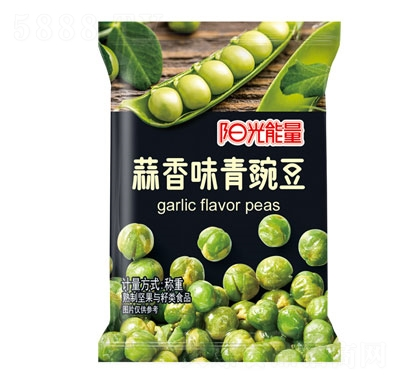阳光能量蒜香味青豌豆