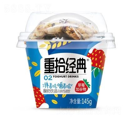 重拾�典酸奶�品草莓加谷物145g