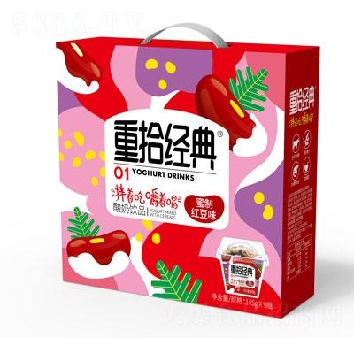 重拾�典酸奶�品蜜制�t豆味145gX9