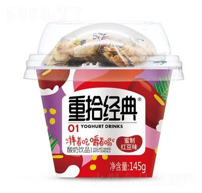 重拾�典酸奶�品蜜制�t豆味145g