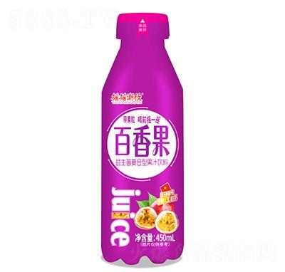 摇摇潮饮百香果复合果汁饮料450毫升