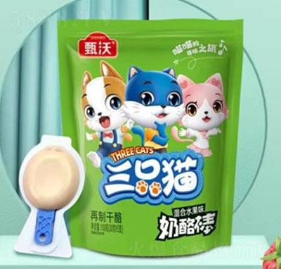 甄沃三只猫奶酪棒混合水果味