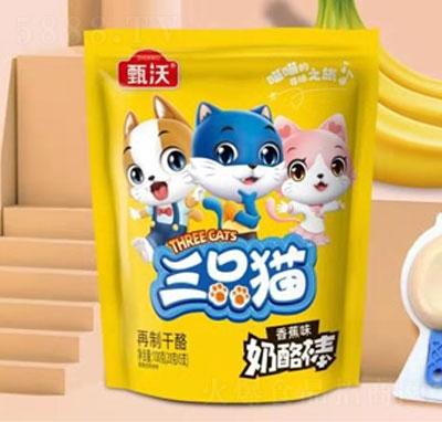 甄沃三只猫奶酪棒香蕉味