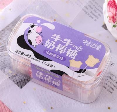 楷�煌牛牛奶棒糖牛奶香芋味68g