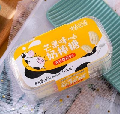 楷�煌芒果味奶棒糖85g