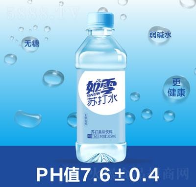 如雪苏打水365ml(瓶装)