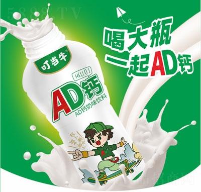叮当牛AD钙奶味饮料