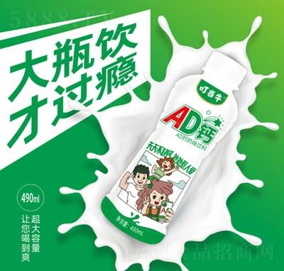 叮当牛AD钙奶味饮料490ml(瓶)
