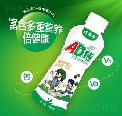 叮当牛AD钙奶味饮料490ml(瓶装)
