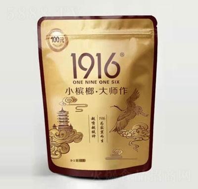1916食用槟榔88g产品图