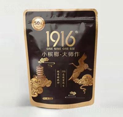 1916食用槟榔72g产品图