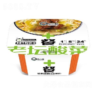 拾小桂桂林米粉(老��酸菜)