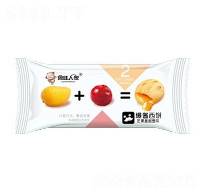 鲁旺人家芒果蔓越莓爆浆西饼