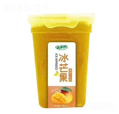 百多利冰芒果果蔬汁