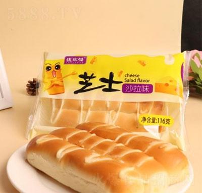 优乐曼芝士沙拉味面包