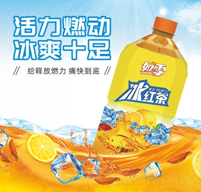 如雪冰红茶1L(瓶)
