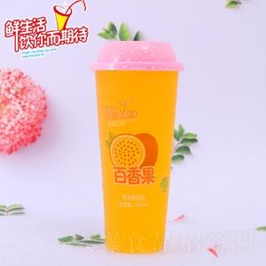 芊芊雅果百香果果汁饮品630ml