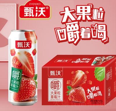 甄沃果粒草莓汁饮品500mlX15瓶