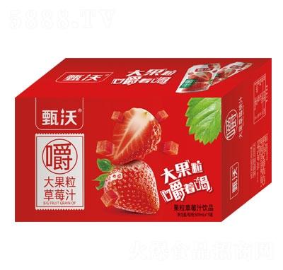 甄沃果粒草莓汁饮品500mlX15