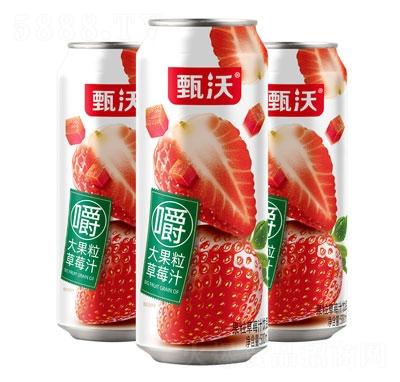 甄沃果粒草莓汁饮品500ml