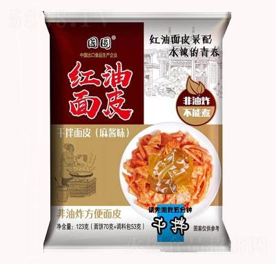 国圆红油面皮(麻酱味)