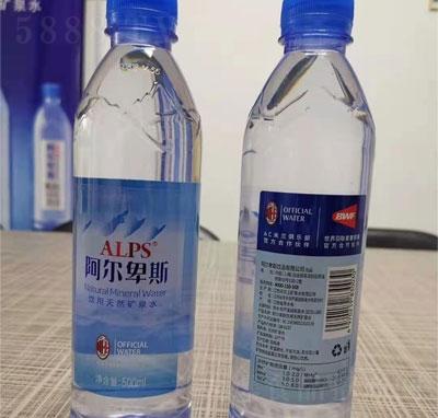 阿尔卑斯饮用天然矿泉水500ml1