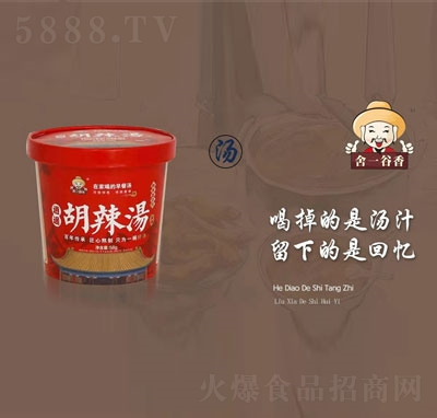 �h一谷香逍遥胡辣汤58g产品图