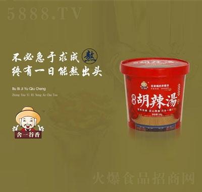 �h一谷香逍遥胡辣汤58g桶装产品图
