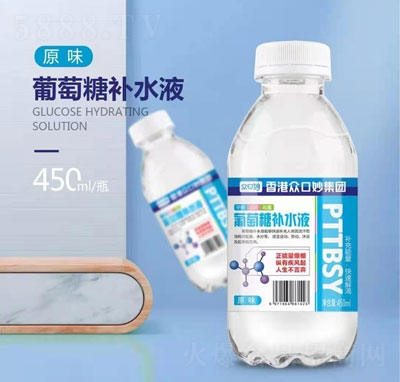 众口妙葡萄糖补水液原味450ml