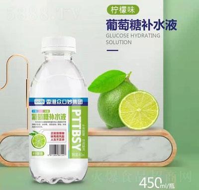�口妙葡萄糖�a水液��檬味450ml
