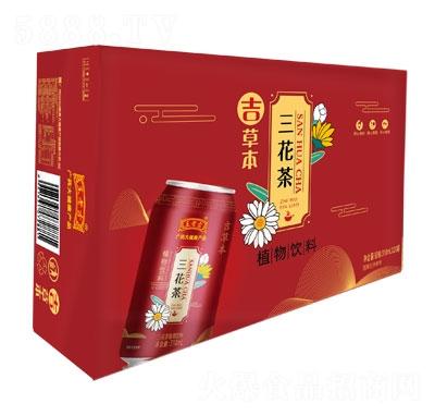 王老吉三花茶植物饮料310mlX20罐