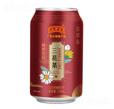 王老吉三花茶植物饮料