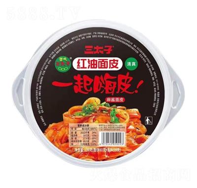 三太子红油面皮麻酱面皮139g