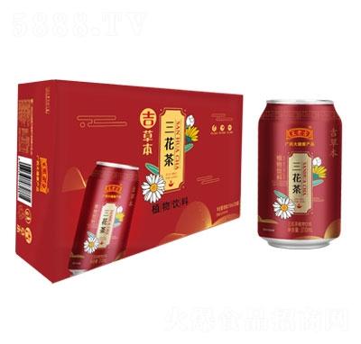 王老吉三花茶植物饮料(箱)