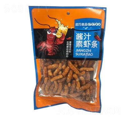 启巧酱汁素虾条130g