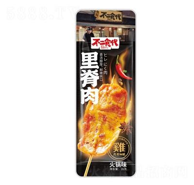 不二食代里脊肉火锅味产品图