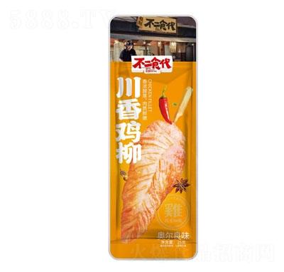 不二食代川香鸡柳奥尔良味产品图