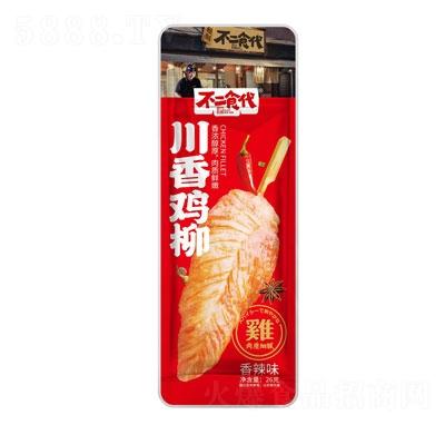 不二食代川香鸡柳香辣味产品图