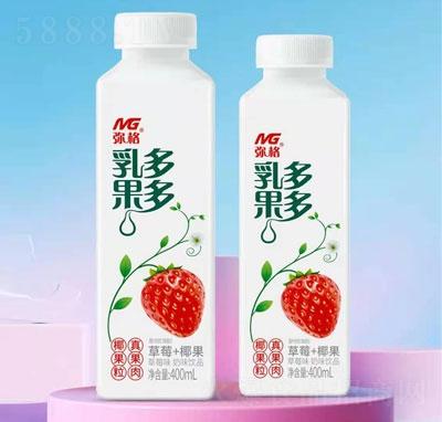 弥格乳果多多草莓味奶味饮品400ml