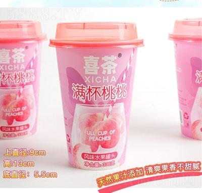 喜茶满杯桃桃风味水果罐头产品图