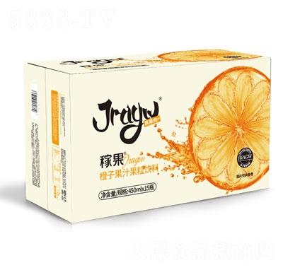 稼果橙子果汁果粒饮料450mlX15