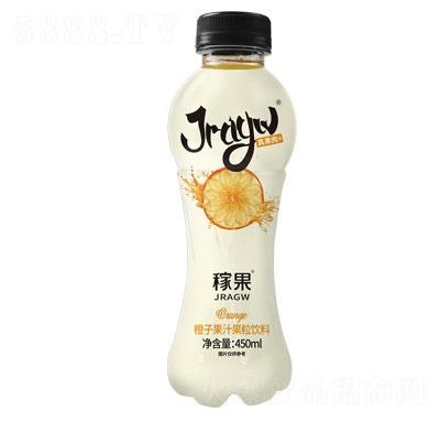 稼果橙子果汁果粒饮料450ml